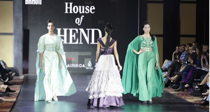 House of hend is a design house