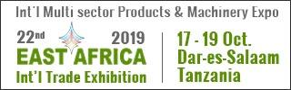 East Africa International Trade Exhibition (EAITE)