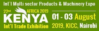 Kenya International Trade Exhibition (KITE)